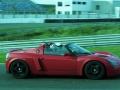 52.Driving Fun 15 september 2014